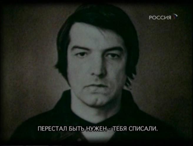 Валерий Воронин после аварии