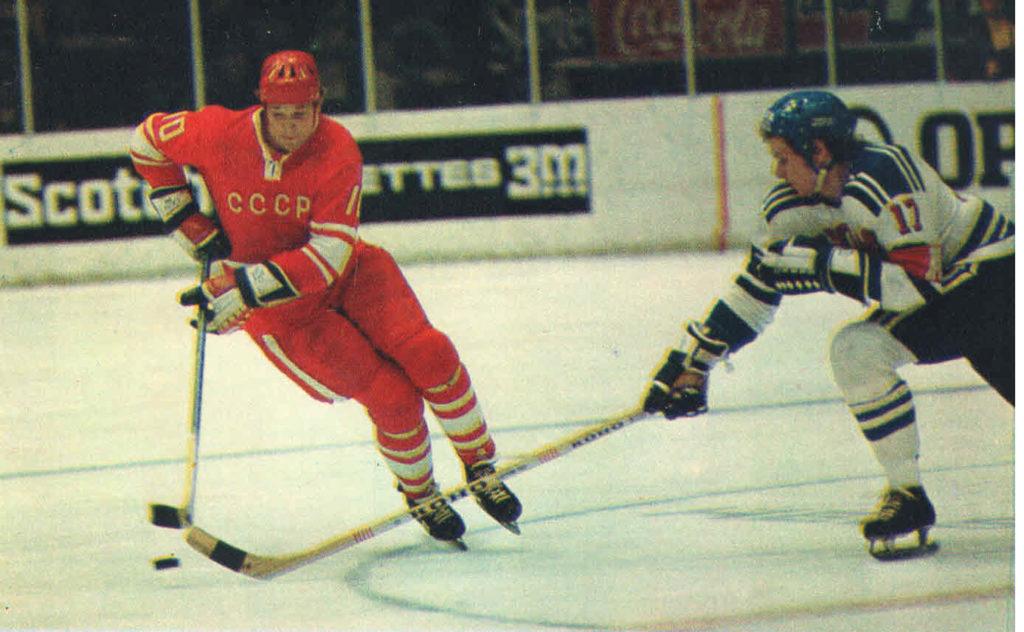 Александр Мальцев в сборной СССР