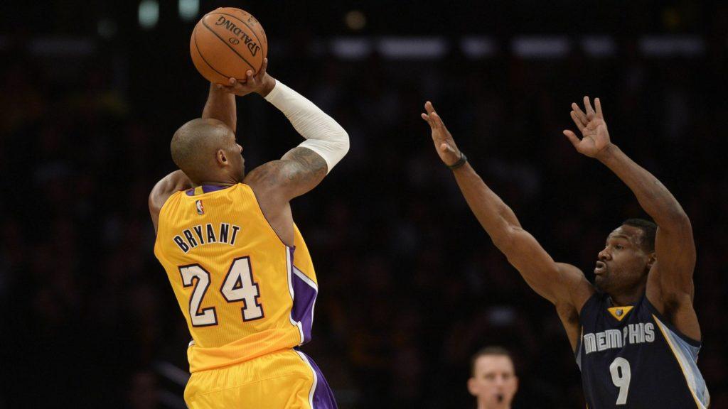 Коби Брайант - MVP НБА
