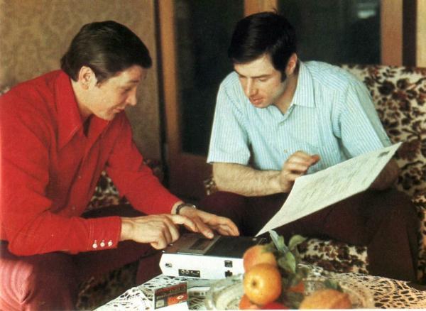 Александр Мальцев и Валерий Харламов
