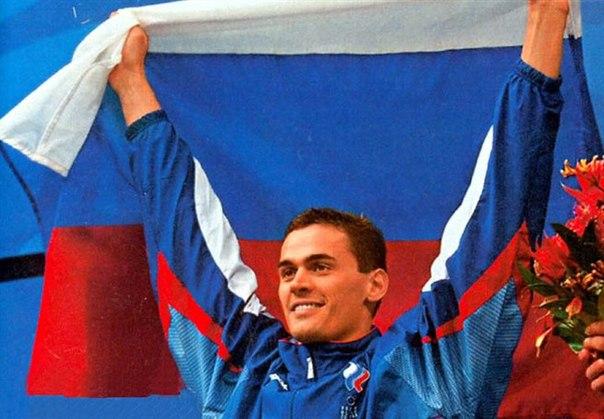 Александр Попов - олимпийский чемпион 1996 года